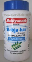Kabj Har Granules Herbal Laxative, 100gm