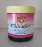 Arya Vaidya Pharmacy, KALLYANAGULAM, 250gm, Useful In Gastric Disorder, Skin Diseases