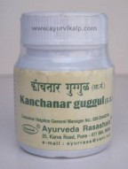kanchanar guggulu | lymphatic system supplements