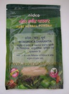 Nidco Herbal, KARELA FAL CHURNA, Momordica Charantia, 50 gm, Pure Herbal Powder