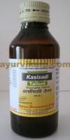 Nagarjun KASISADI Tailam, 100 ml, for Useful In Bleeding Piles