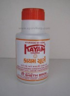Kayam Churna | medicine for constipation | constipation relief