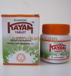 Kayam Tablet | ayurveda constipation | best cure for constipation