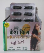 Kesh King Capsules | hair loss treatment | Reduces Depression