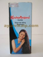 Kesharanjana Gutika Oil | hair loss oil | hair growth oil