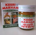B. C. Hasaram & Sons KESRI MARHAM, 40gm, Relief from Muscles Pain