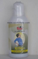 Ketaki Oil | oil for joint pain | pain relief oil