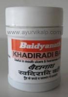 KHADIRADI Bati (Ayurveda Saar Sangraha) Baidyanath, 10 g