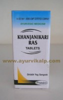Khanjanikari Ras Tablets | ayurvedic medicine for bronchitis