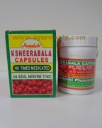 ksheerabala tablets | nerve tonic in ayurveda