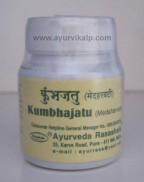 KUMBHAJATU (Medoharvati), Ayurveda Rasashala, 60 Tablets, Helps To Minimise Obesity Associated Disorders