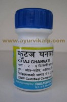 Rasashram, KUTAJ GHANVATI, 40 Tablet, For Diarrohea, Dysentry