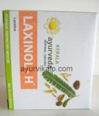 LAXINOL- H, Kerala Ayurveda - 100 Capsules, Herbal Laxative