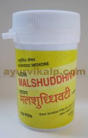 Lion MALSHUDDHIVATI,100 Pills, for Old Constipation