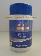 Sri Sri Ayurveda LIV-ON, 60 Tablets, Liver Tonic