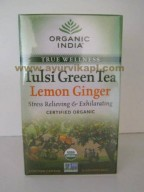 Tulsi Green Lemon Ginger Tea | ginger tea | lemon and ginger tea