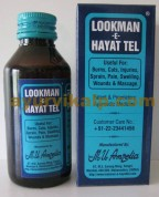 Lookman E Hayat Tel | healing oils | burn pain relief