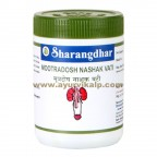Sharangdhar MOOTRADOSHNASHAK VATI, 120 Tablets, Stones, Urinary Ailments