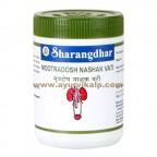 Sharangdhar MOOTRADOSHNASHAK VATI, 120 Tablets, Stones, Urinary Ailments