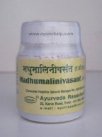 MADHUMALINIVASANT, Ayurveda Rasashala, 60 Tablets, Useful for foetal growth (In I. U. G. R.).