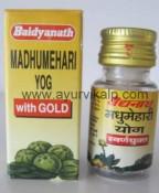 MADHUMEHARI Yog (Ayurveda Sar Sangraha) Baidyanath, 40 Tablets