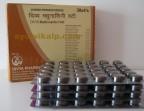 Divya MADHUNASHINI VATI, 120 tablets, - Effective Ayurvedic Formula for Diabetes