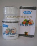 Rasashram, MADHUNIL, 30 Pills, For Diabetic