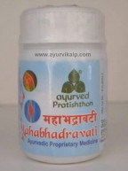 Ayurved Pratishthan Mahabhadravati | medicine for joint pain