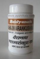 MAHAJWARANKUSH Ras(Rasendra Saar Sangraha) Baidyanath, 80 Tablets