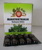 Arya Pharmacy, MAHATHIKTHAKAM Kashayam, 100 Tablets, Useful In Anaemia, Skin Diseases, Jaundice