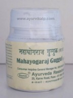 MAHAYOGRAJ Guggul, Ayurveda Rasashala, 60 Tablets, Useful In Degenerative Neuro Musculo Skeletal Disorders.