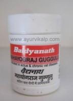MAHAYOGRAJ Guggulu (Bhaishyajya Ratnavali)  Baidyanath, 40 tablets