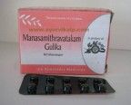 Arya Vaidya Pharmcy, MANASAMITHRAVATAKAM GULIKA, 10 Tablets, Useful in Mental Disorders, Alcoholism Toxicity, Convulsive Disorders