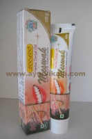 Khojati, LOOLOO HERBAL DENTAL GEL MESWAK & KALAUNJI, 100g, Style Your Smile