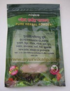 Nidco Herbal, MULETHI / YASTIMADHU Churna, Glycyrrhiza Glabra, 25 gm Pure Herbal Powder