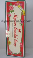 Mysore Sandal Soap, (450gm, i.e. 150gm*3), Only soap with Pure Sandalwood Oil