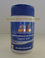 Sri Sri Ayurveda Navahridaya Kalpa | Blood Pressure supplements