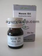 Dr. Jain's NEEM Oil, 5ml, Antiseptic, Antiviral