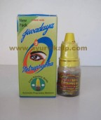 Jiwadaya, Ayurvedic Netraprabha, 10g, Redness of Eye, Burning, Swelling