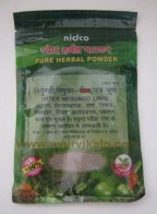 Nidco Herbal, NIRGUNDI / RENUKA PATRA Churna, Vitex Negundo Linn, 50 gm, Pure Herbal Powder