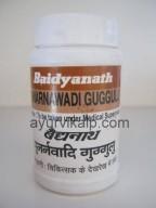 PUNARNAWADI Guggulu (Bhaishajya Ratnavali)  Baidyanath, 80 Tablets