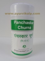 Dhanvantari Herb panchsakar churna | constipation treatment