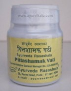 PITTASHAMAK Vati, Ayurveda Rasashala, 60 Tablets, For Acute & Chronic Diarrhoea