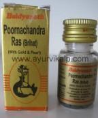 POORNACHANDRA Ras Brihat (Ayurveda Sar Sangraha) Baidyanath, 25 Tablets