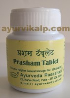 Ayurveda Rasashala PRASHAM, 60 tablets, Supportive Medicine in Hypertension