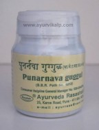 PUNARNAVA Guggul, Aurveda Rasashala, 60 Tablets, for Oozing type of-skin diseases