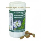 Herbal Hills, Punarnavahills Capsules, Kidney Health Support