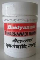 PUNARNAWADI Mandur (Ayurved Sar Sangraha) Baidyanath, 40 Tablets