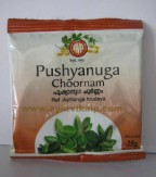 Arya Vaidya Pharmacy, PUSHYANUGA CHOORNAM, 25 g Powder, Useful in Menstrual Disorder, Dysentery