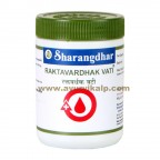 Sharangdhar Raktavardhak Vati | Natural Iron Supplements
